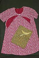 Рубашка для кормящих мам.