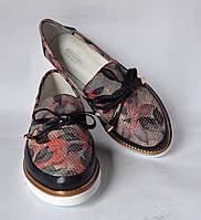 Женские кожаные туфли, синие, цветная перфорация , кожаная подкладка
