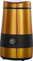 Кофемолка электрическая Magio 250 Вт нерж сталь