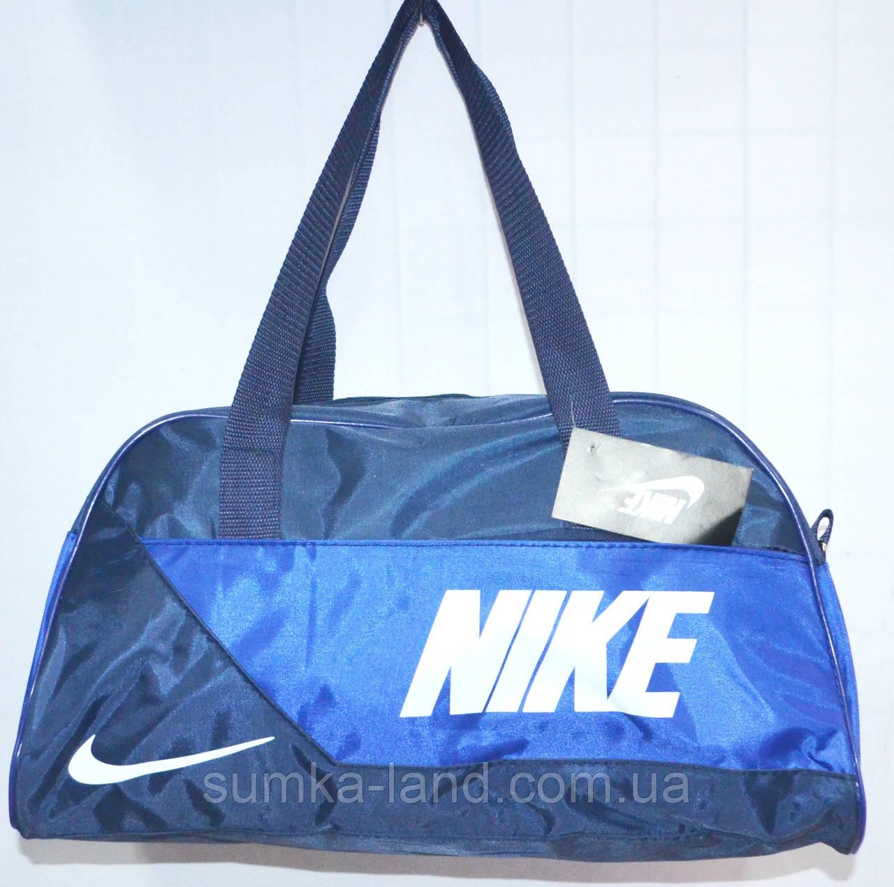 Универсальные спортивные сумки (СИНИЙ - с - ГОЛУБЫМ)