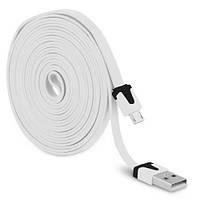 Шнур кабель USB MICRO-USB 100см
