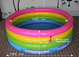 Детский надувной бассейн Intex 56441, диаметр 168см, детские бассейны, надувные игрушки, для детей, Интекс, фото 3