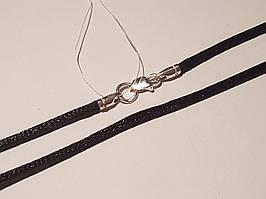 Шелковый ювелирный шнурок. Артикул 4004