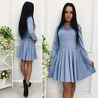 Женское платье Карелия замшевое