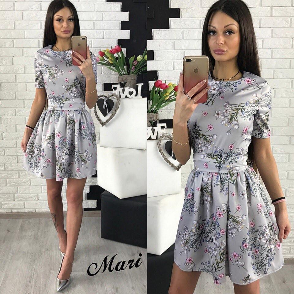 Купить Короткое Модное Платья