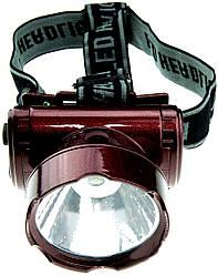 Фонарь налобный  YJ-1898-1 (1W)