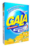 Стиральный порошок Пральний порошок ГАЛА для ручного прання 400г лимон, морс.,горн. Укр (0147346 x 38277)