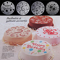 Трафареты для торта, набор 4 шт