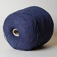 Пряжа Azimo, синий тёмный (бобина 640 г)