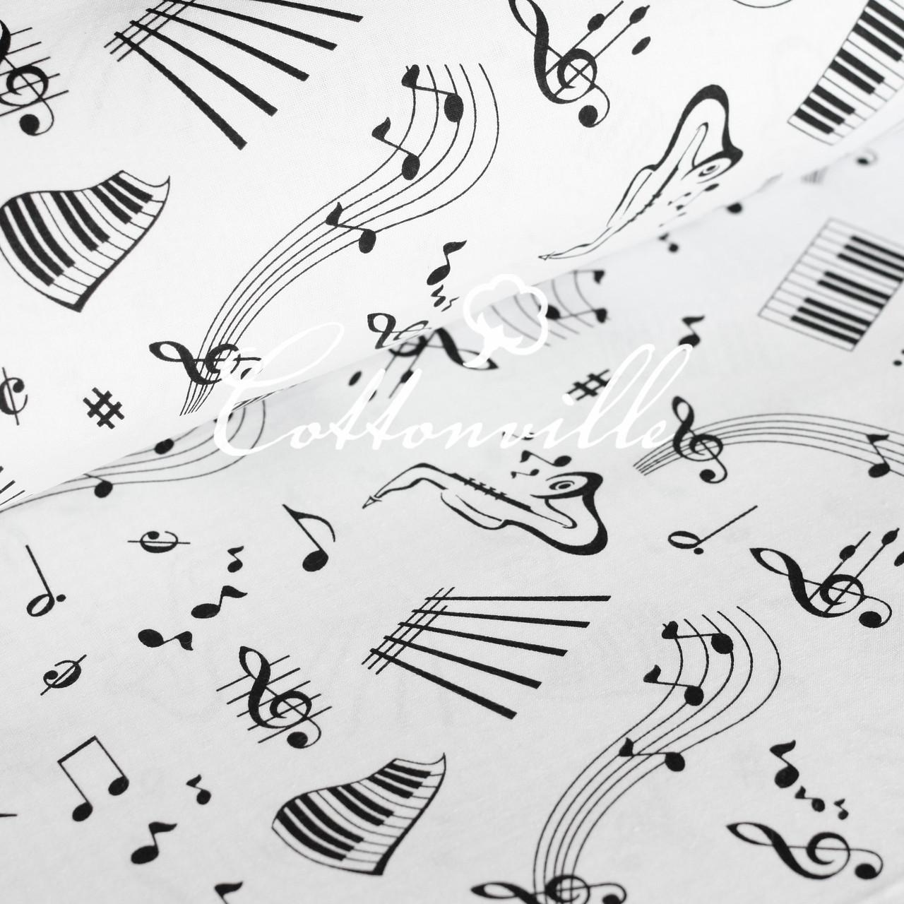 Польская бязь Музыка