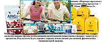 "Программа ""Витал 5"" (Гель Алоэ Вера), Форевер, США, Vital5"