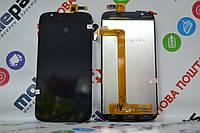 Оригинальный Дисплей (Модуль) + Сенсор (Тачскрин) для FLY IQ4413 Quad EVO Chic 3 (Черный) + Скотч!