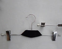 Плечики вешалки тремпеля металлический со вставкой из дерева черного цвета, для брюк и юбок, длина 35 см