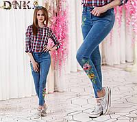 Джинсы женские зауженные ,вышивка на джинсе Турция -качество ! джинс стрейч, производство Турция дг № 4605