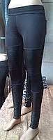 Лосины женские, эластик+рифленный кожзам, размеры С M L XL, №5552, фото 1