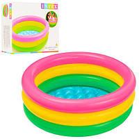 Разноцветный надувной бассейн 57107, мини бассейн, детские надувные  бассейны, игры для детей, Интекс