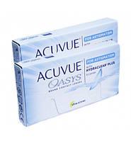 Контактные линзы Acuvue Oasys for Astigmatism Купи 2уп - Скидка!