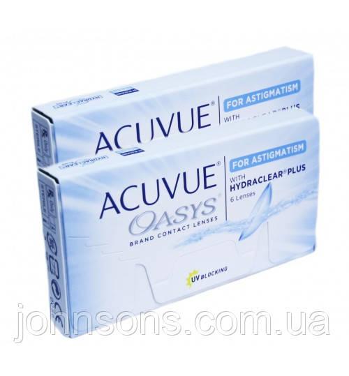 Контактные Линзы Acuvue Oasys For Astigmatism Купи 2уп - Скидка ...