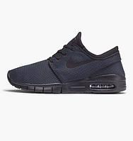 Кроссовки Nike SB Stefan Janoski Max 631303-013