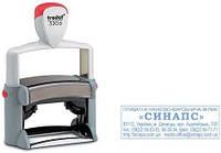 Оснастка металлическая для штампа Trodat 5205 (5205 x 35259)
