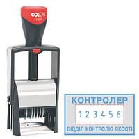 Нумератор металлический со свободным полем Colop 2106/P (2106/P x 3518)