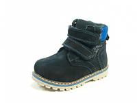 Детские зимние ботинки J&G:A-1238-0