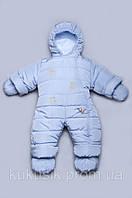 Детский зимний комбинезон для мальчика (голубой) оптом