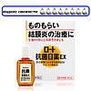Антибактериальные глазные капли Rohto Antibacterial от ячменя и конъюнктивита