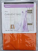 Чехол для хранения и упаковки одежды на молнии флизелиновый  оранжевого цвета. Размер 60 см*110 см.