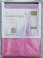 Чехол для хранения и упаковки одежды на молнии флизелиновый  розового цвета. Размер 60 см*110 см.