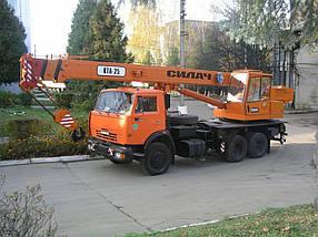 Автокран КТА-25, фото 2