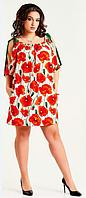 Красивое женское короткое платье большого размера в цветочек