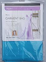 Чехол для хранения и упаковки одежды на молнии флизелиновый  голубого цвета. Размер 60 см*110 см.