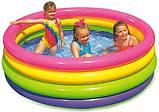 Детский надувной разноцветный бассейн 57422 , детские надувные  бассейны, игры для детей, Интекс, фото 2