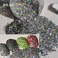 Брокат BR-06 серебро голограмма 1 гр. (пакет zip lock)