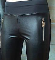 Лосины женские, эластик+кожзам, размеры S М  L XL, №5405, фото 1