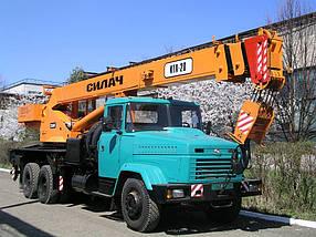 Автокран КТА-28, фото 2