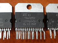 TDA7293 Multiwatt15 - 100W DMOS усилитель (УНЧ) для колонок, сабвуфера, фото 1