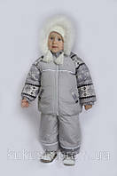 "Детский зимний комбинезон-костюм ""Скандинавия"" оптом"