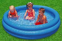 Бассейн надувной детский Intex 59416 Кристалл, надувное дно, бассейны для детей, Интекс