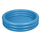 Бассейн надувной детский Intex 59416 Кристалл, , бассейны для детей, Интекс, фото 2