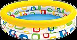 Бассейн надувной детский Intex 59419, яркая расцветка, бассейны для детей, Интекс, фото 2