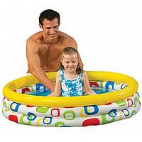 Бассейн надувной детский Intex 59419, яркая расцветка, бассейны для детей, Интекс