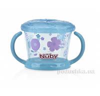 Тарелочка для сухих завтраков с ручками голубая Nuby 5564
