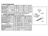 MJE13001 / 13001 TO-92 - Транзистор NPN 600V 0,2A - ремонт зарядок, ИБП, фото 4