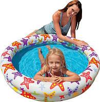 Бассейн надувной детский Intex 59421, яркая расцветка, бассейны для детей, Интекс