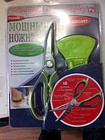Мощные кухонные ножницы + чехол с магнитом 10 в 1