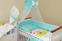 Детское постельное белье в кроватку из 7 едениц (без балдахина)