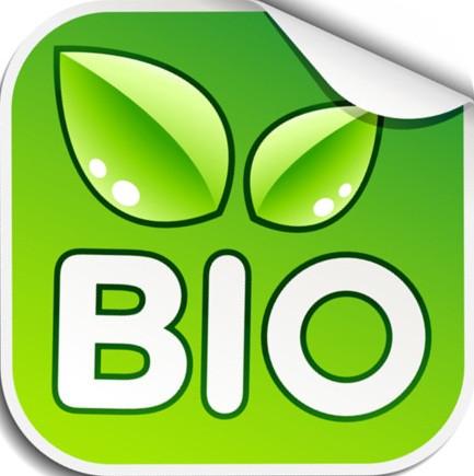 Биозащита растений (Гуапсин, Трихофит)