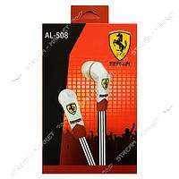 Проводные наушники Monster Beats Ferrari AL-5, цвет белый